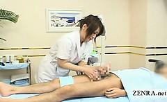 Subtitled CFNM Japanese sensual handjob massage cumshot